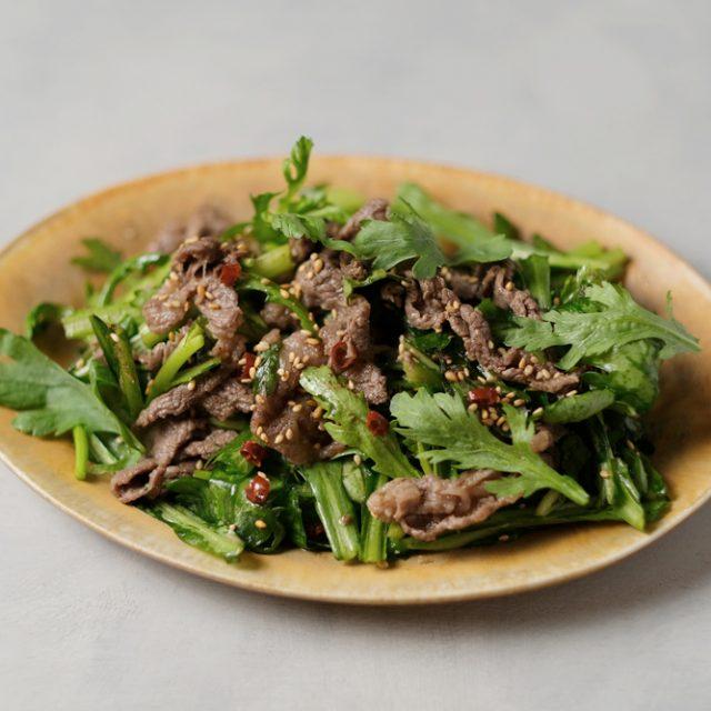 牛肉と春菊の花山椒サラダ